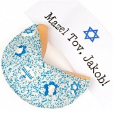 Lady Fortunes® Bar Mitzvah Decorated Giant Fortune Cookie