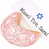Lady Fortunes® Bat Mitzvah Decorated Giant Fortune Cookie